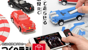 rc_lego_block_car_1