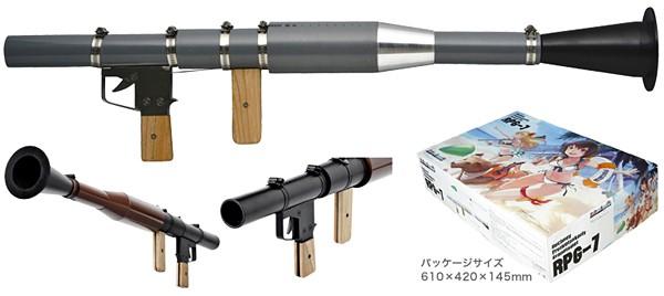 RPG-7 PET Bottle Launcher schießt Flaschen bis zu 35 Meter weit