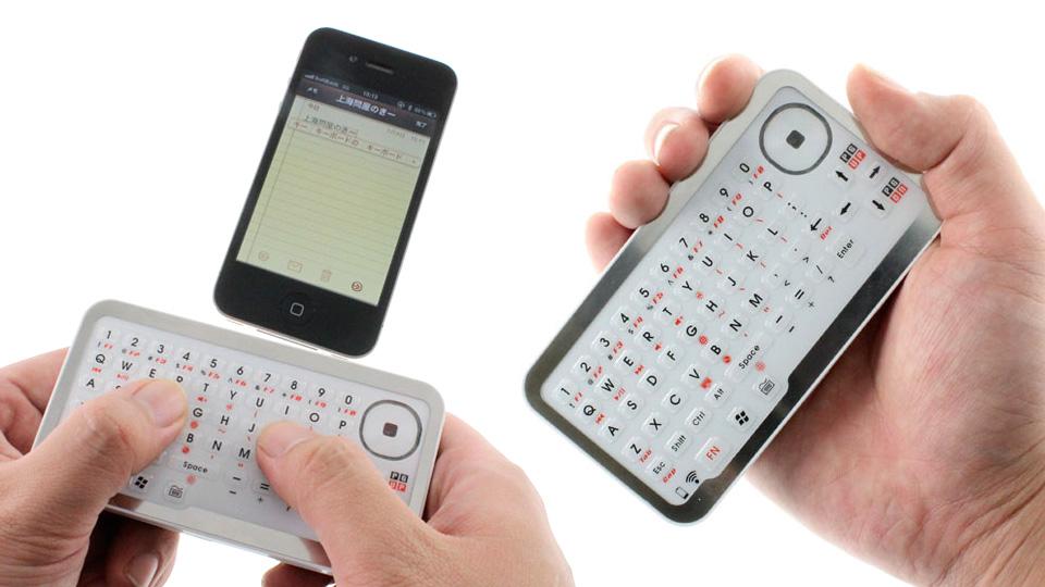Maus & Tastatur für die Hosentasche