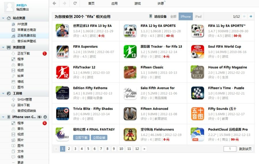 Kostenlose Apps ohne Jailbreak für iOS Geräte