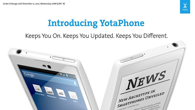 Russisches YotaPhone ab Herbst 2013 marktreif?