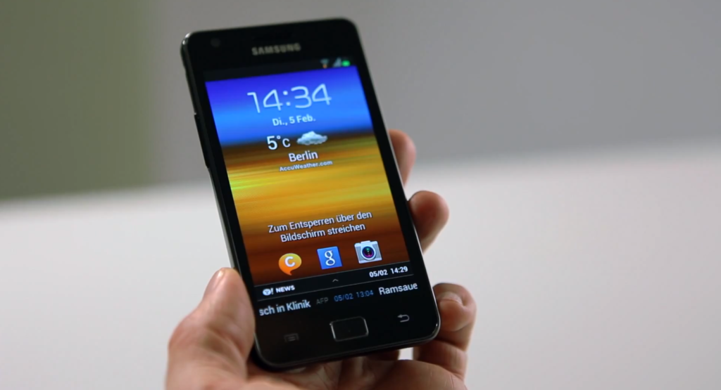So sieht Android 4.1.2 auf dem Galaxy S2 aus