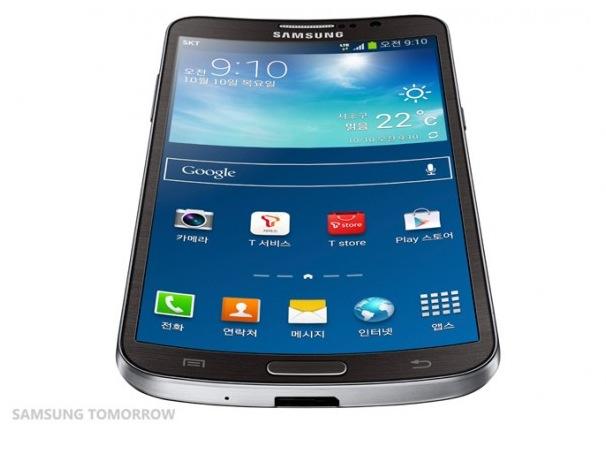 Samsung Galaxy Round: Smartphone mit gebogenen Display offiziell vorgestellt