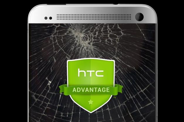 HTC: kostenloser Display-Tausch in den ersten 6 Monaten