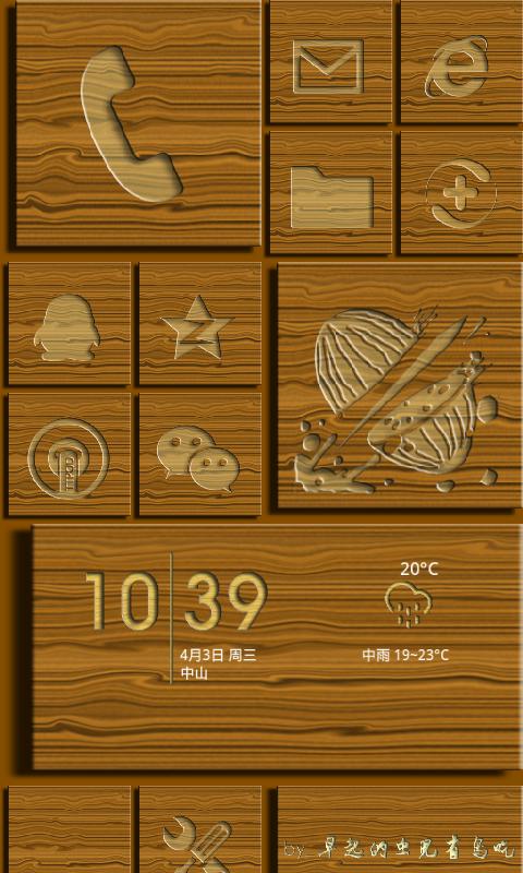 Holzdesign