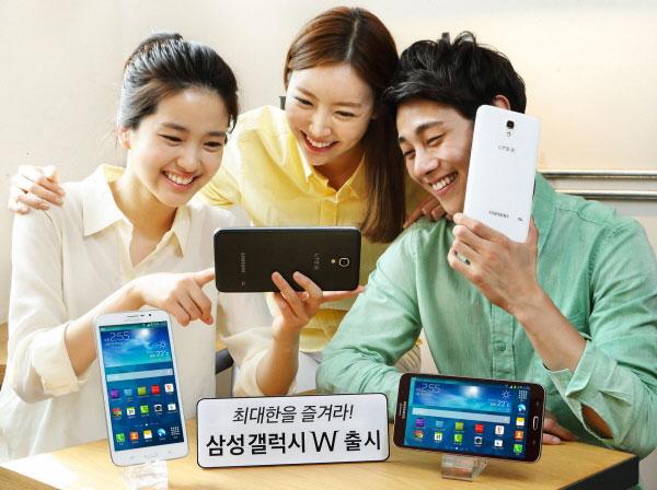 Galaxy W: Samsung präsentiert 7-Zoll-Smartphone