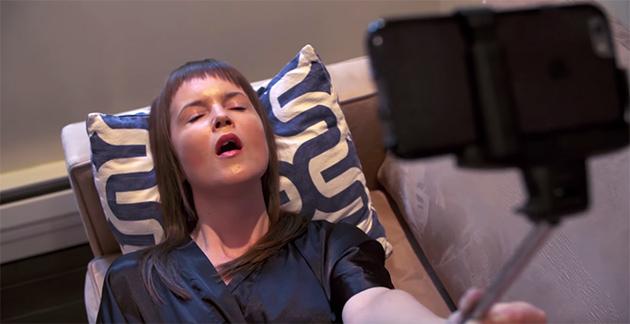 Der Dildo-Selfiestick: Capture your O Face [NSFW?]